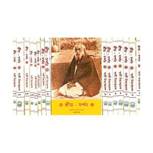 Shri 'M' Darshan Bengali Book Set