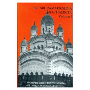 English – Sri Sri Ramakrishna Kathamrita, Volume I