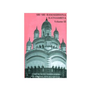 English – Sri Sri Ramakrishna Kathamrita, Volume III