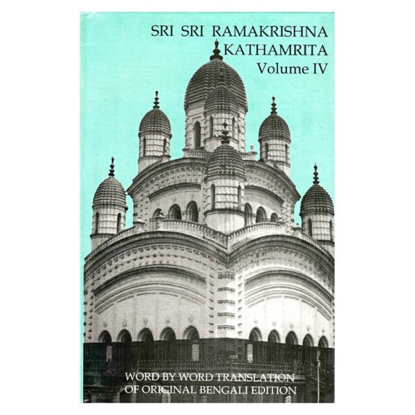 English – Sri Sri Ramakrishna Kathamrita, Volume IV