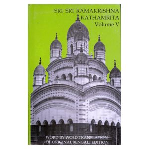 English – Sri Sri Ramakrishna Kathamrita, Volume V